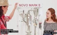 焙煎機 PV 第二弾をYouTubeに公開しました!
