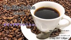The Ritz-Carlton OSAKA×ダイイチデンシInc.