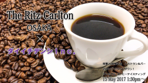 The Ritz-Carlton OSAKA×ダイイチデンシInc.