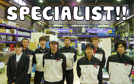 specialist!!