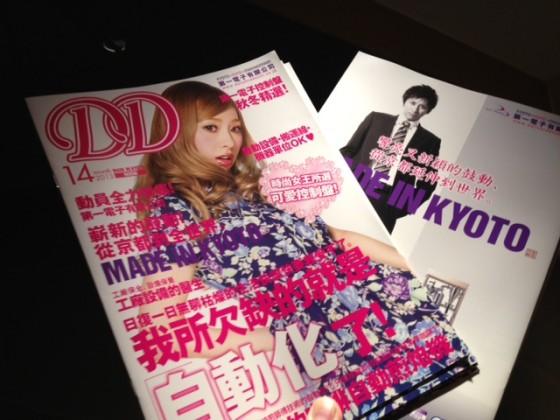 Daiichi Denshi,Inc.