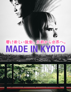 MADE IN KYOTO